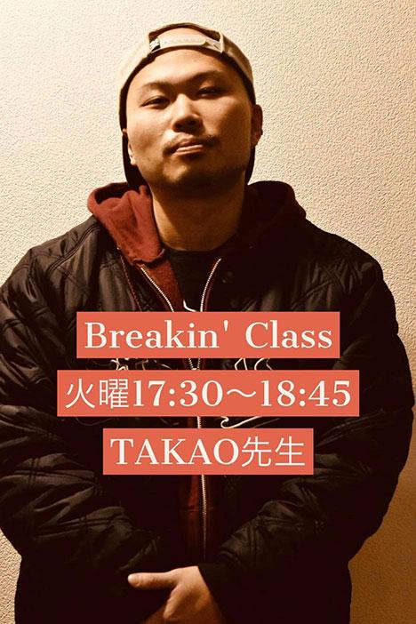 Breakin' Class 火曜17:30~18:45 TAKAO先生